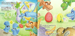 Spyro-Egg Thieves Caught Official Japanese Art by KrazyKari