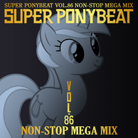 Super Ponybeat Vol. 086 Mock Cover by TheAuthorGl1m0
