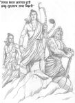 Rama, the warrior prince of Ayodhya by mrinal-rai