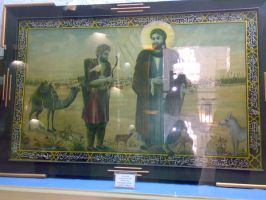Paint of Imam Reda a.s. by Emane1983