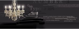 Typo is art - No. 2 by georgfx