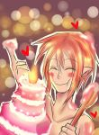 .: HAPPY BIRTHDAY RAINVINE~! :. by Monstrocker