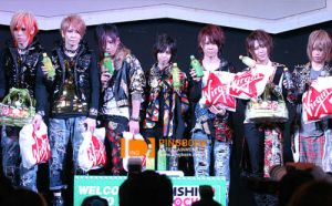LM.C-SuG  J-rock Hit Festival2 by akaihana13