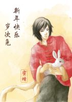 Year of The Rabbit by Abeille-Brillant