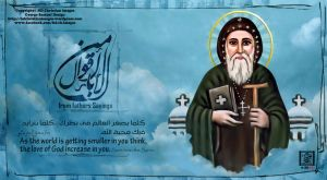 Saint Issac the Syriac . by HDChristianimages
