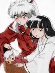 Kikyou and Inuyasha with they son by sunyeuc