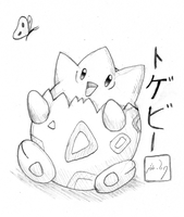 Togepi and Butterfly by DaisyDeddle