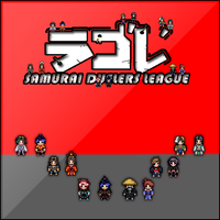 SDL RPG REVOLUTION by BlueNavy