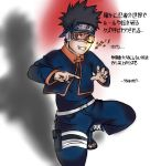Uchiha Obito [Tribute] by NaruTard456