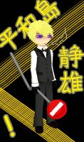 DRRR: Shizuo by applesauce-x3