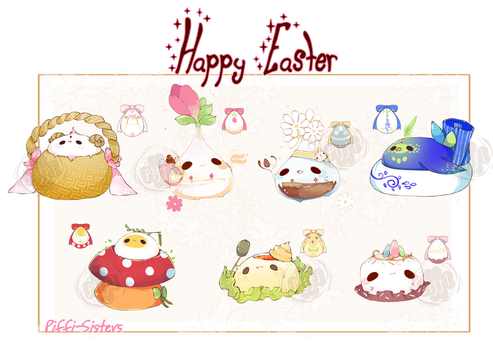 [CLOSED] ADOPT SET PRICE 285 - EASTER EGG by Piffi-adoptables