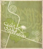 Saudi Arabia NationalDay by Dr-Java