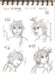 XIONIC - Xero Expression  2011 by Donotregret
