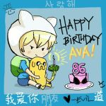 Adventure Time #pervertsunited Bday Greeting by recklessdragon