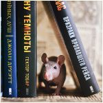 Jacques, The Rat by amsterdam-jazz