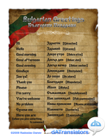 Bulgarian Greetings by Wearwolfaa