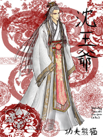 Lord Shen: Manhua Style by SYangLau
