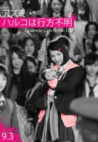 Japanese Girls Never Die Fanmade Poster by mintmovi3