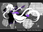 Yowane Haku ~ World's End Dancehall by the-peppermint-kid