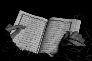Reading Quran 2 by Rjo0oy