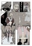 Graphic Novel: Kingdom of Terror (Page 56/62) by Eortes