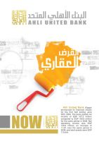 al ahli bank banner by elkok