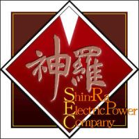 Shinra Company Logo by The-Shinra-Company