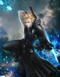 Cloud Strife by K-Koji