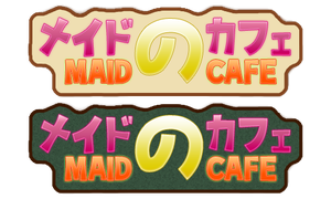 Logos maid no cafe by hadoc