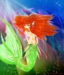 -:- Mermaid -:- by BloodyChaser