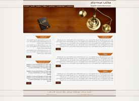 lawyer website by mmohamed