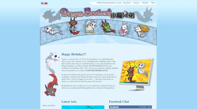 Dragon Brothers Web Page by Magic3W