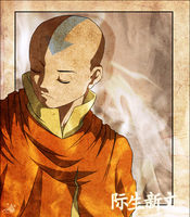 Aang The Airbender by InvisibleRainArt