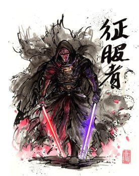 Darth Revan Sumi and watercolor style by MyCKs