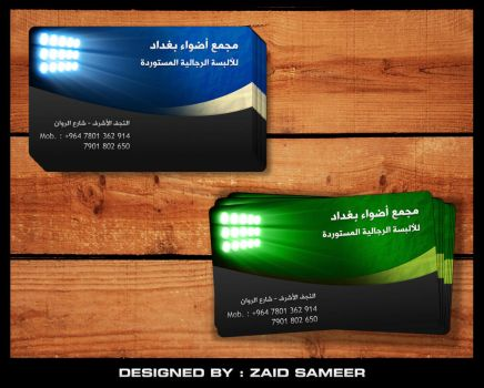 Business Card Adwa Baghdad by ZaidSameer