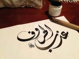 Hand writing arabic calligraphy by calligrafer