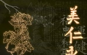 Asian Themed Wallpaper 6 by itsumofataride