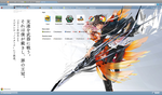 Guilty Crown Google Chrome theme by AngelicDemon82