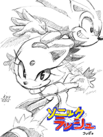 Sonic pencil by KoiuBlaze