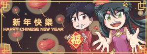 New year 2015 by JinZhan