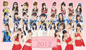 hello project 2012 line-up by ella-and-aimi