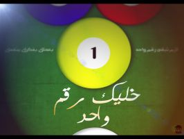 Be Number 1 .. khlik rkm 1 by MazenShehab