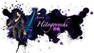 Blade and Soul Forum Banner by Onizen