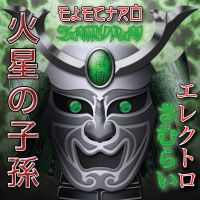 Electro Samurai Cover by mac-chipsie
