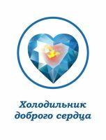 the logo for the charity action by Hikariuselen