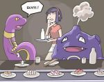 Ekans and Koffing by JakeRichmond