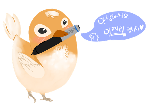 My first birdie drawing by Guswls