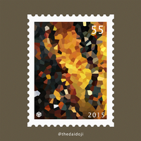 Postage Stamps - Burning Metal PART 1 by TheDaidoji