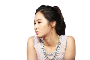 SNSD Yuri PNG by FlamingPearlForever