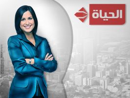 alhayat by CoPy-Cp